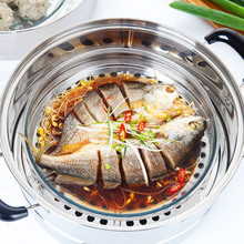 Supor steamer 304 stainless steel 26 small 1 2 2 more 3 three-layer thickening induction cooker household gas stove steamer
