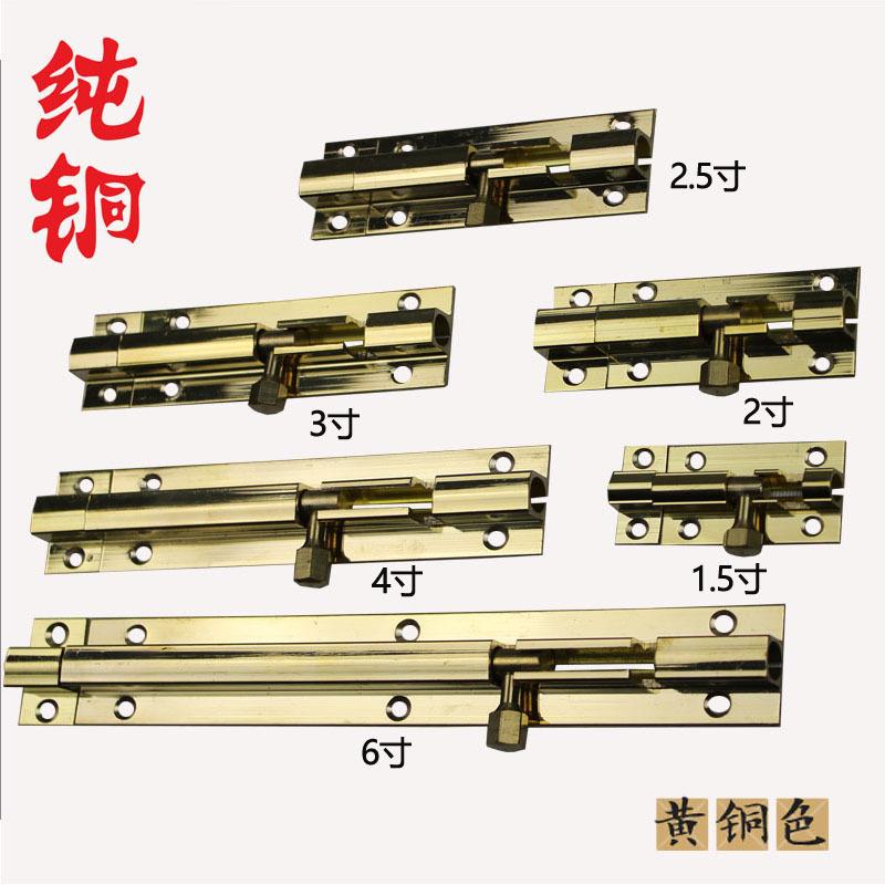 中式仿古纯铜插销门窗古典插销门插木门中式纯铜门闩门锁多种规格