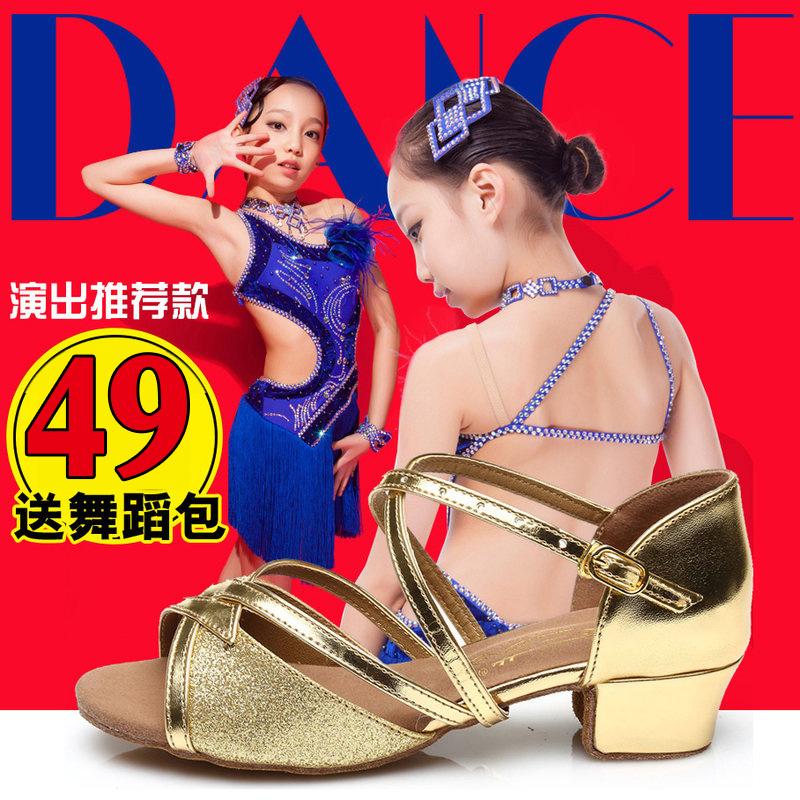 三莎夏季女童拉丁舞鞋儿童女孩舞蹈鞋包头软底练功恰恰高跟初学者