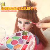 儿童化妆玩具 女孩过家家生日礼物芭比洋娃娃美发公主梳头玩具