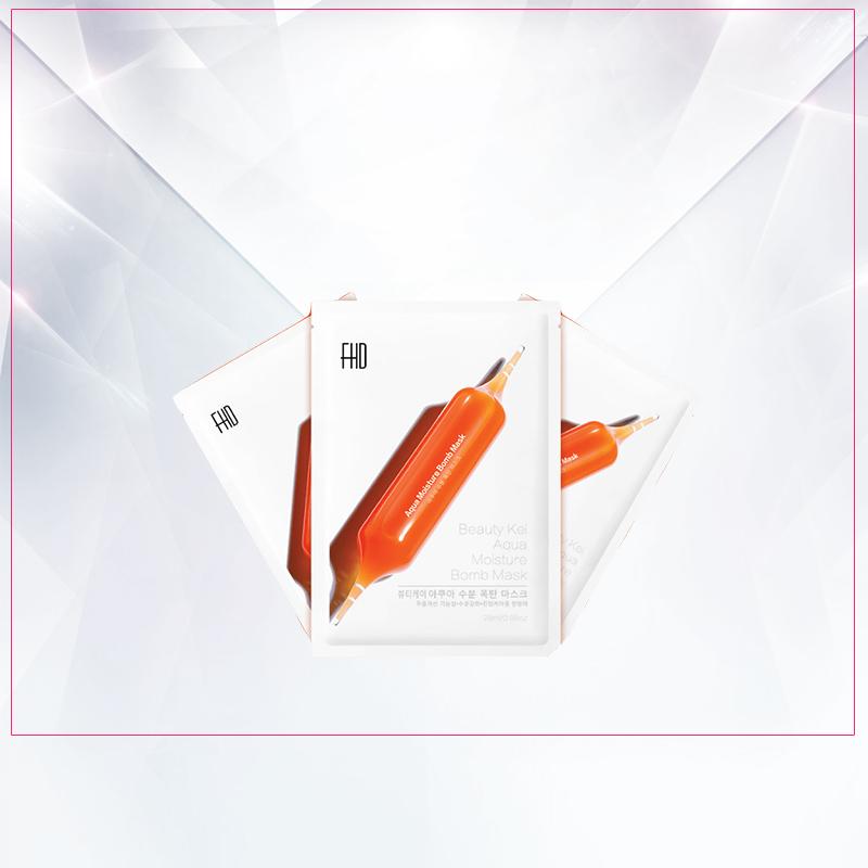 【上传身份证】FHD血橙面膜10片/无盒