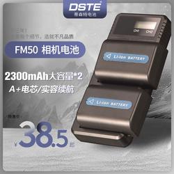 相机充电器电池索尼a58 f828 a99m2 a700 a900 a57数码相机电池