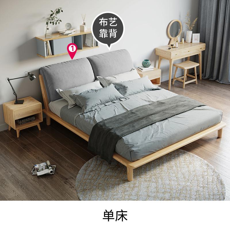 网红纯实木床北欧现代简约床主卧日式木床双人床1.5米1.8米极简床