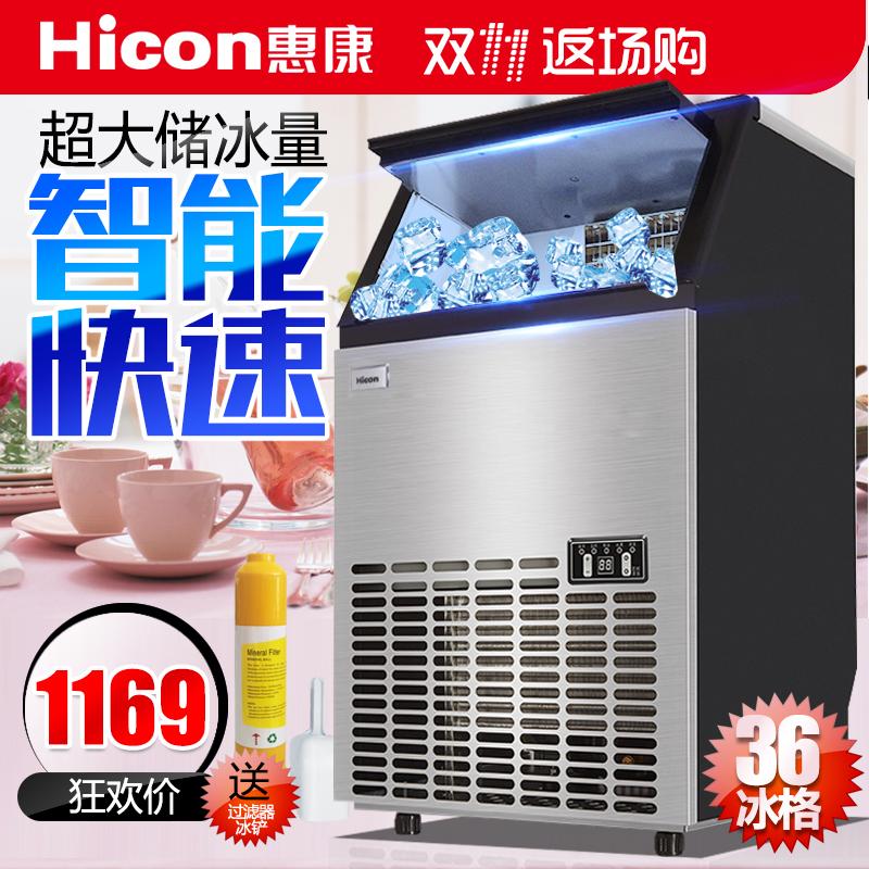 Выгода мир система лед машинально бизнес молочный чай магазин KTV большой средний маленький тип домой 55kg автоматический добавьте воду квадрат лед система лед машинально