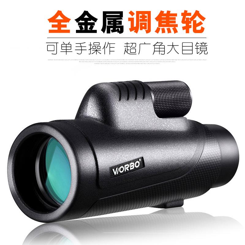 惟博金属版手机单筒望远镜高清高倍微夜视人体非军事用演唱会防水