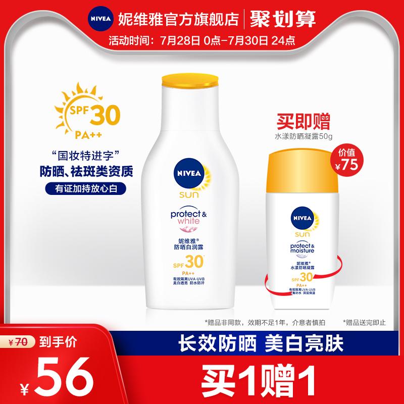 Солнцезащитный крем Артикул 17501418488
