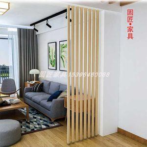 北欧屏风隔断实木定制简约中式客厅玄关立柱竖条免打孔家居软装