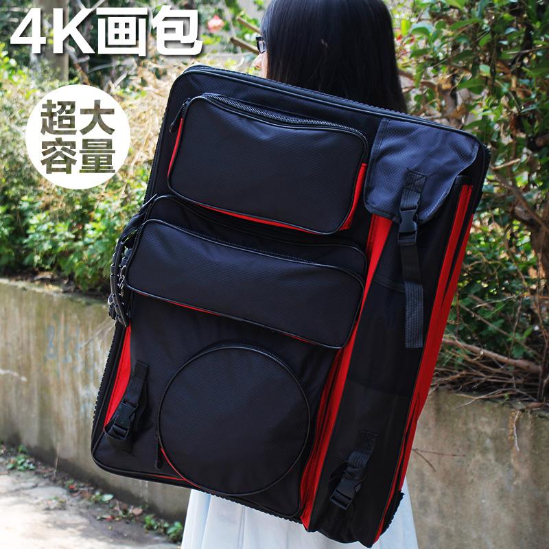 画板包多功能防水大拉链画袋双肩美术袋艺考专用加厚大容量画板袋 - 封面