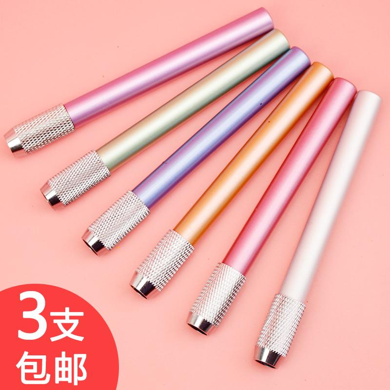 3个包邮彩色金属铅笔延长器  素描铅笔套加长器接笔器铝杆加长杆
