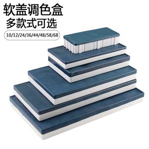 36格水粉调色盒 24格调色格48格软该多格便携小格子保湿用颜料盒