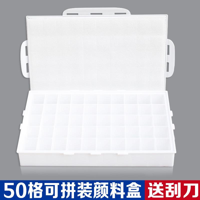50格超大格调色盒 颜料盒 抗震防摔手提每格装100ML水粉颜料盒子