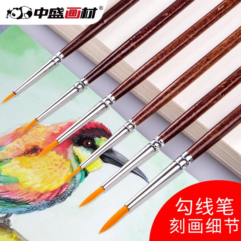 中盛画材 油画勾线笔水彩水粉勾线笔勾边笔 数字油画笔套装7支 Изображение 1