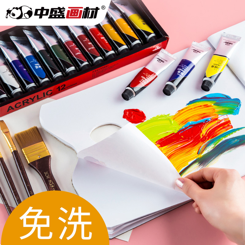 Краски для рисования Артикул 45361063052
