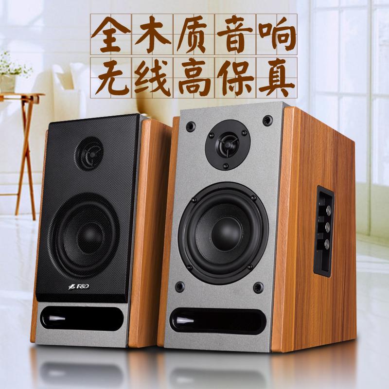 F&D/奋达 R25BT 2.0多媒体有源音响无线蓝牙全木质对箱HIFI音箱