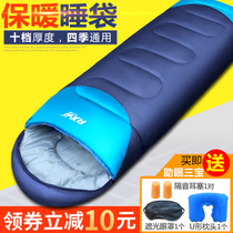 Winter sleeping bag adult outdoor camping thickened single double travel dirty indoor female portable down cotton sleeping bag