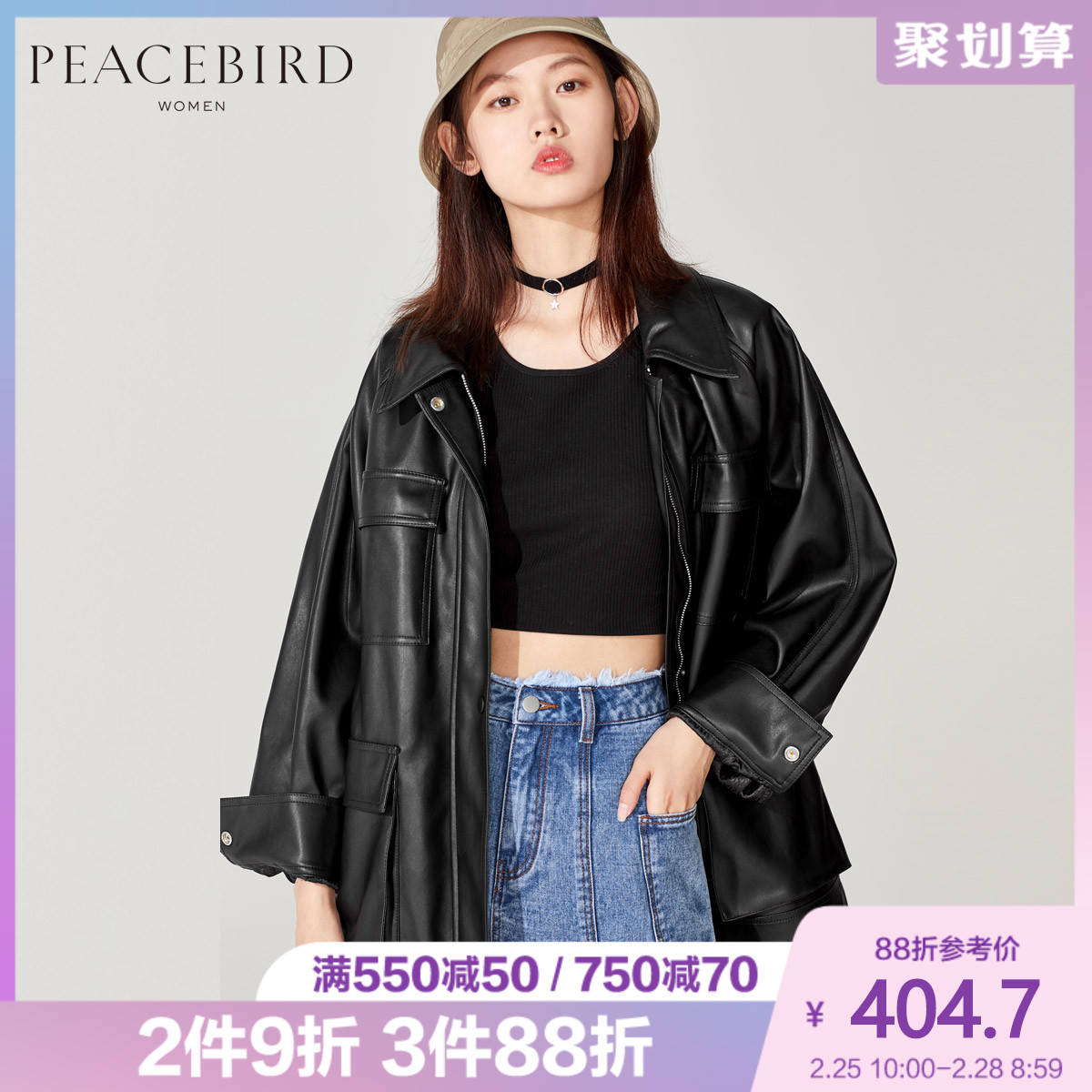 Taiping bird leather coat women's locomotive suit medium length 2020 spring new retro loose Black PU leather top