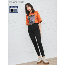 High-waist jeans thin women summer 2019 New Black Slim Korean version of stretch trousers Taiping bird