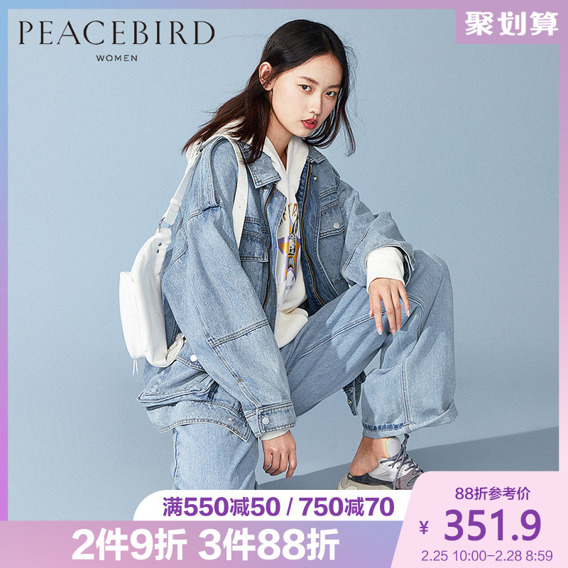 Taiping bird denim outerwear women 2020 spring and Autumn New Korean denim loose BF tooling outerwear ins trend