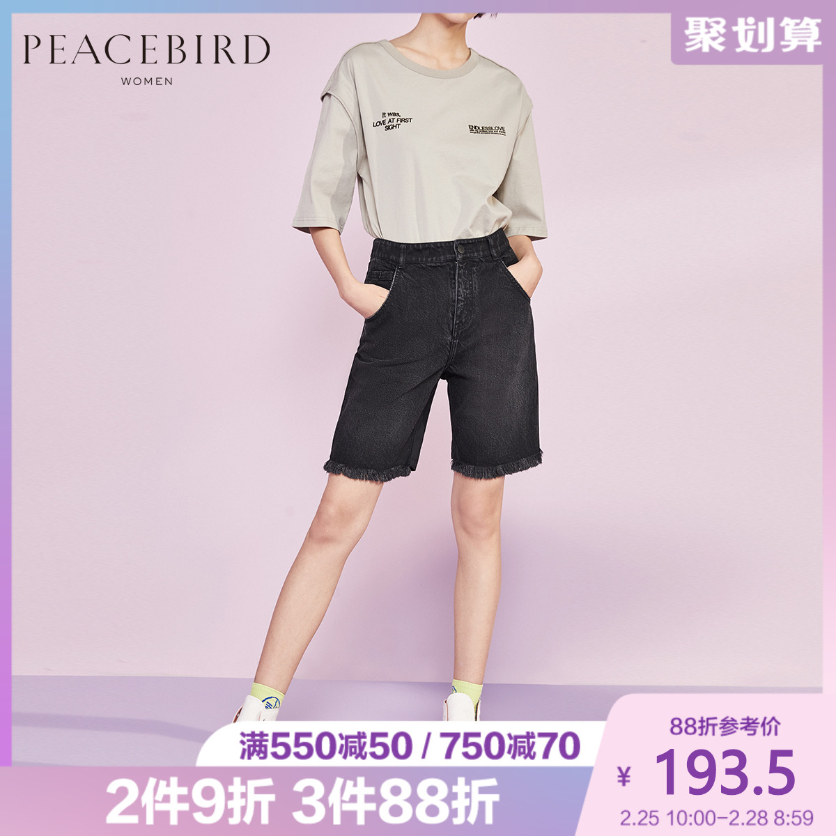 Taiping bird black high waisted cowboy riding pants women's new 2020 spring casual splicing suit pants and raw edge shorts