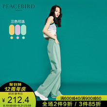 Taiping Bird Broad-legged Pants, High-waist Jeans, Fall 2019 New Casual Pants, Straight-barrel Colour Loose Pants