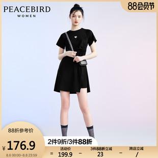 太平鸟黑色修身T恤裙女2020夏季新款短袖圆领收腰连衣裙简约抽褶