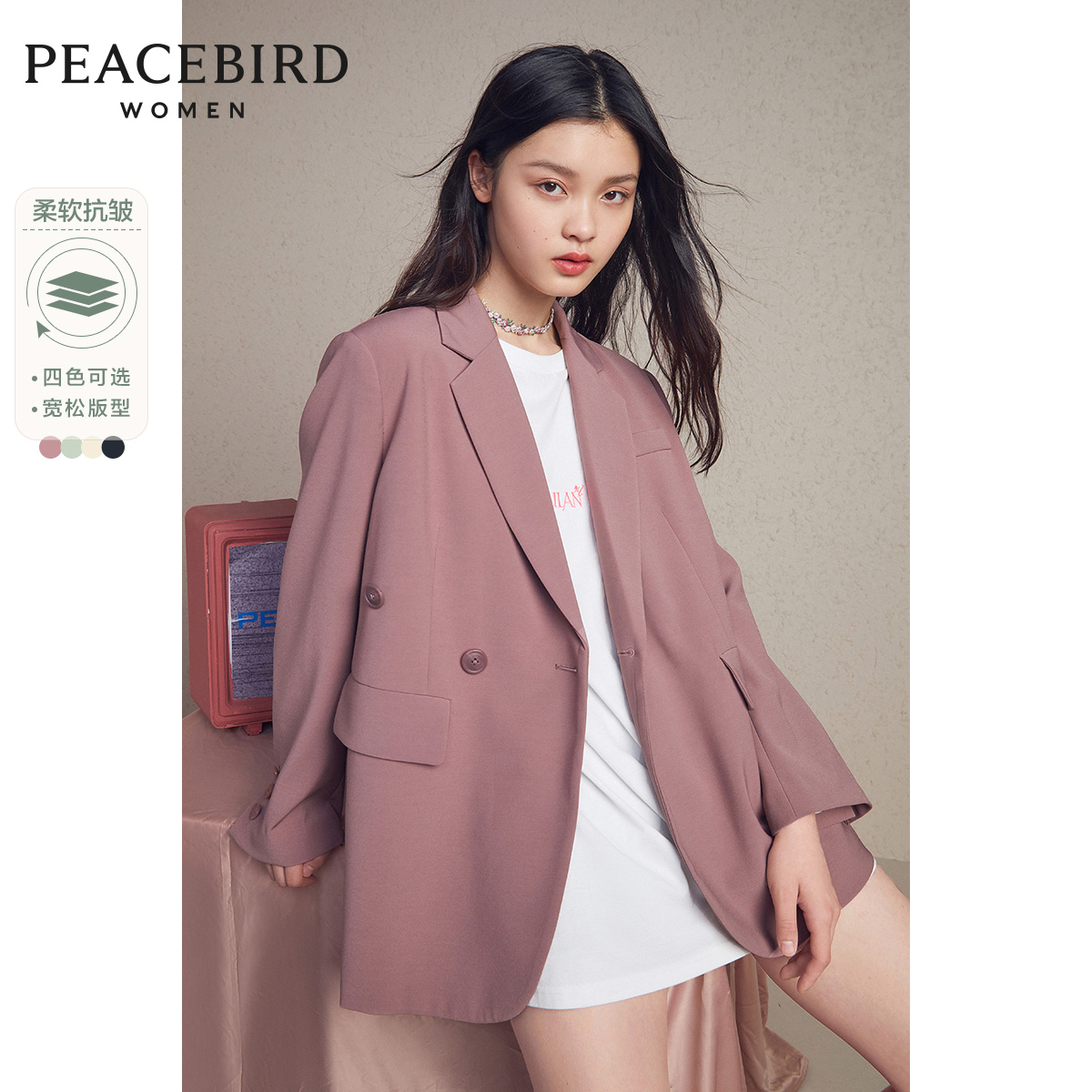 Peacebird anti-wrinkle drape suit jacket female 2021 spring and autumn new style Korean loose temperament fried street suit