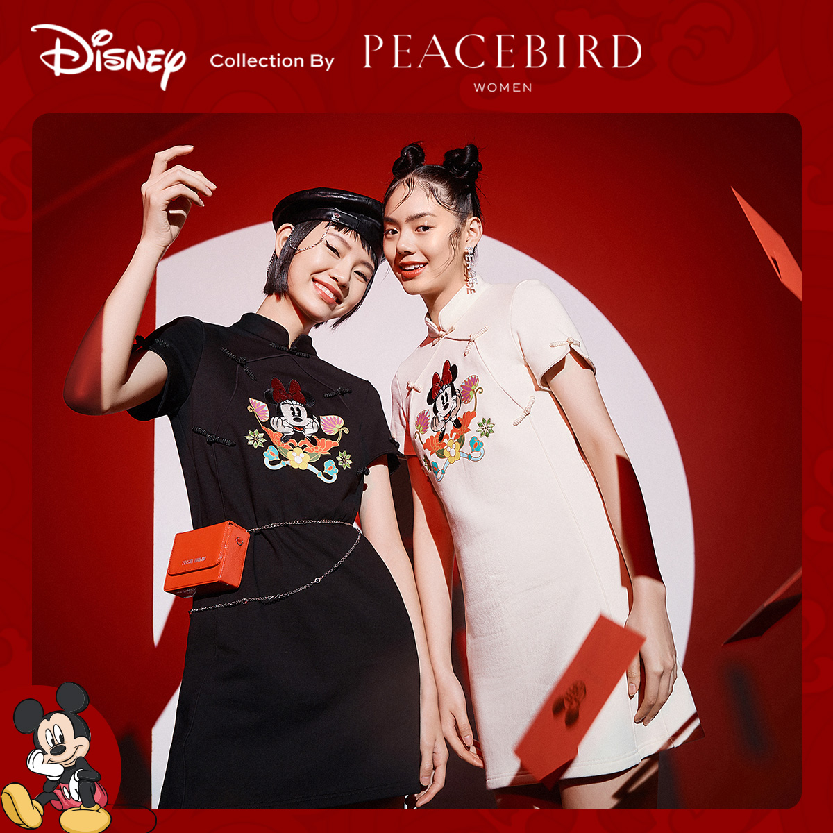 Disney Mickey and Taiping bird button up dress women's Chinese Spring Dress 2020 New Year's dress