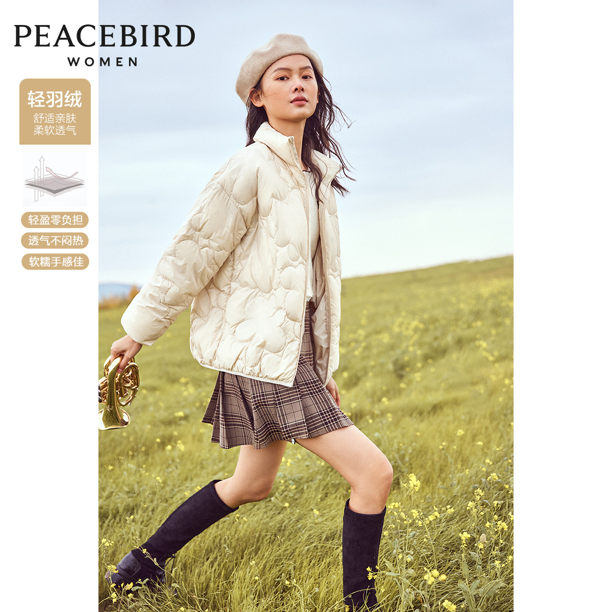 Peacebird short lightweight down jacket women 2020 winter wear new light luxury fashion small light down jacket trend