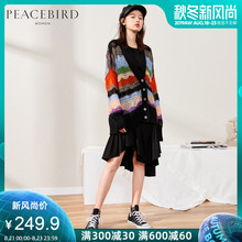 Taiping bird Mohair Rainbow Striped knitted cardigan
