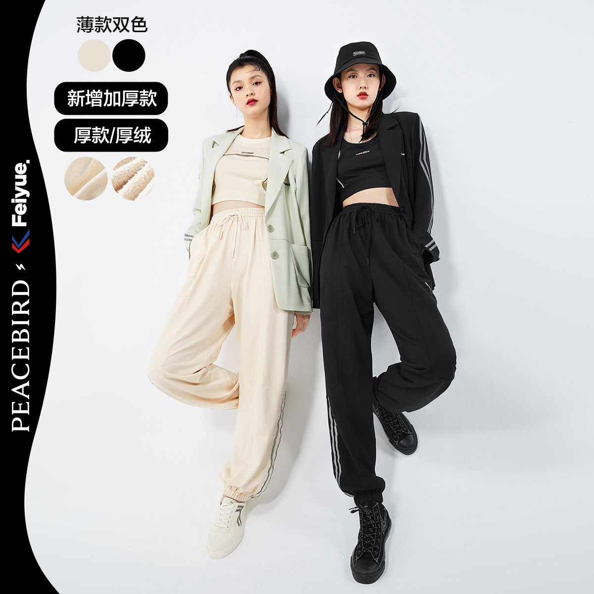 Taipingniao leap joint store the same 2020 new national trend sports pants women's loose straight legged casual pants