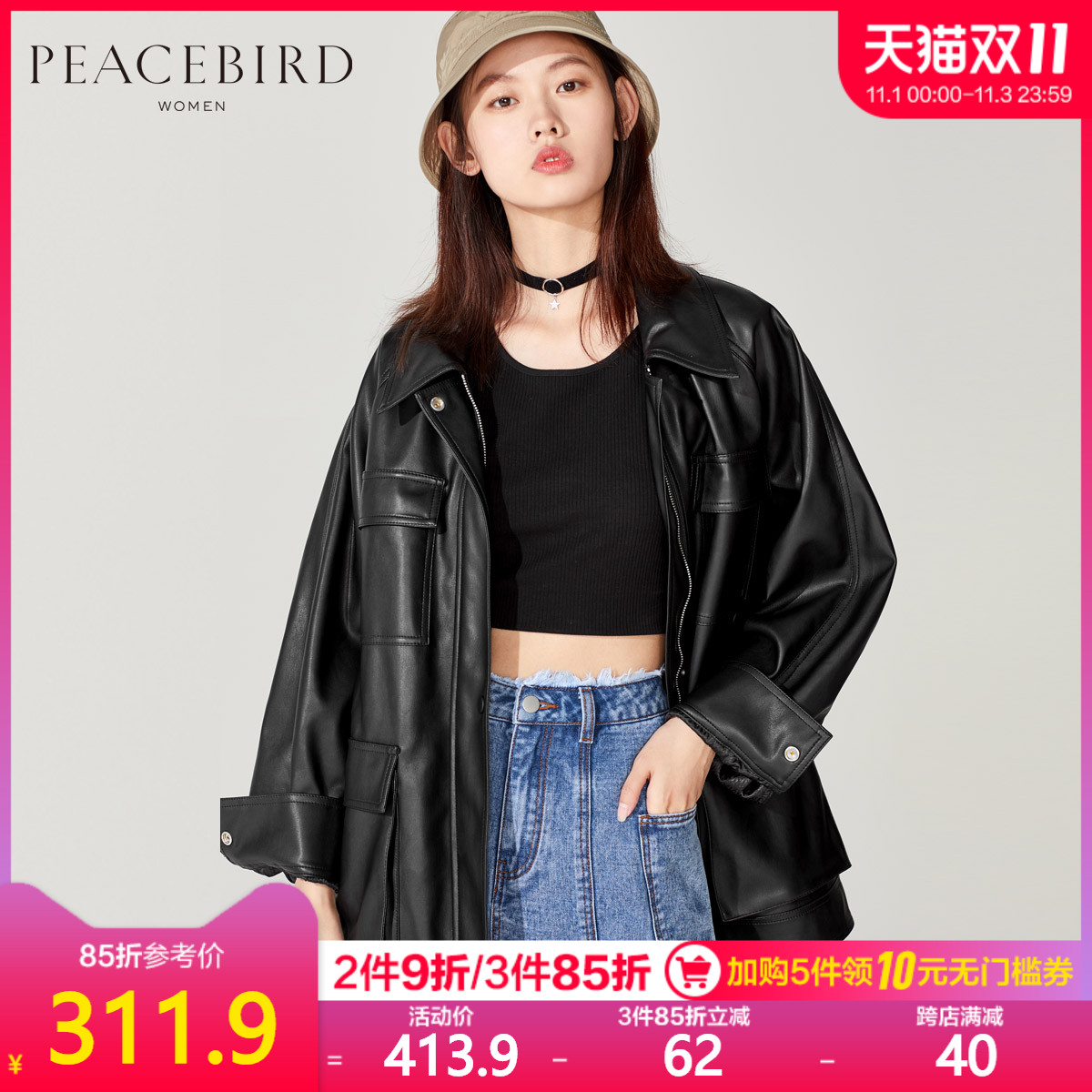 Peacebird leather jacket women's motorcycle clothing mid-length 2020 autumn and winter new retro loose black PU leather jacket