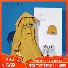 Taiping bird tooling windbreaker female long section 2019 spring and autumn new casual chic harbor flavor coat over the knee yellow