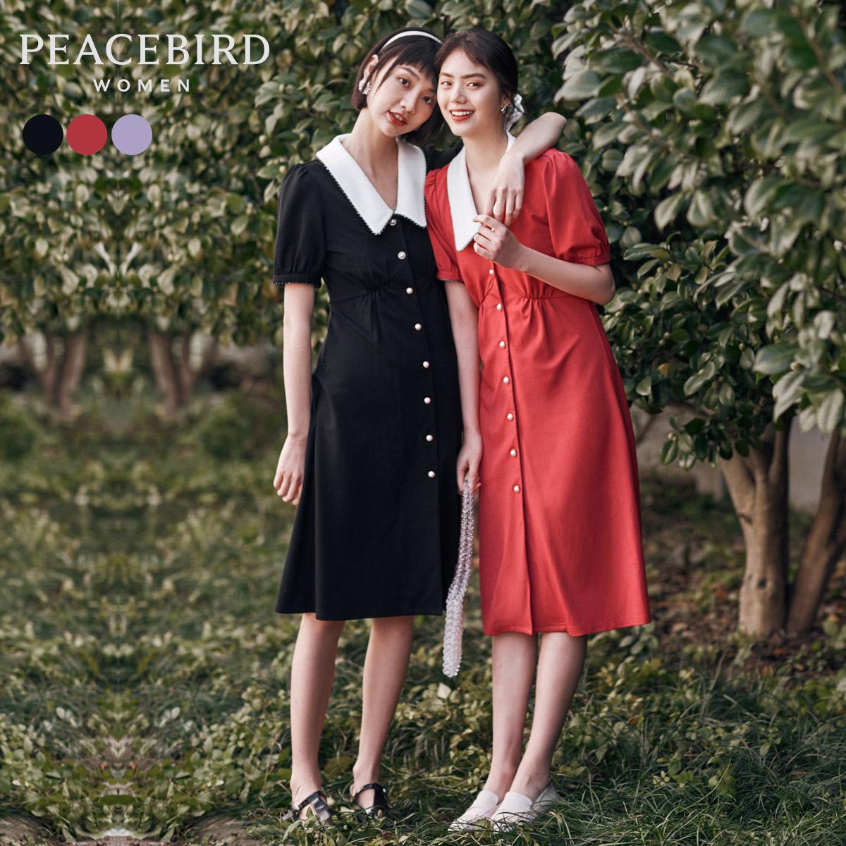 太平鸟新年红色连衣裙新款法式复古赫本风高腰显瘦收腰订婚裙女