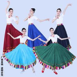 藏族半身裙藏式民族风广场舞蹈演出服装女练功大摆裙臧族练习裙子