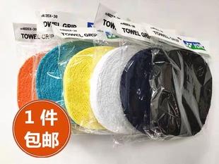 30单条大盘毛巾胶 YONEX尤尼克斯 6色 AC402ex 网球用 正品 羽毛球
