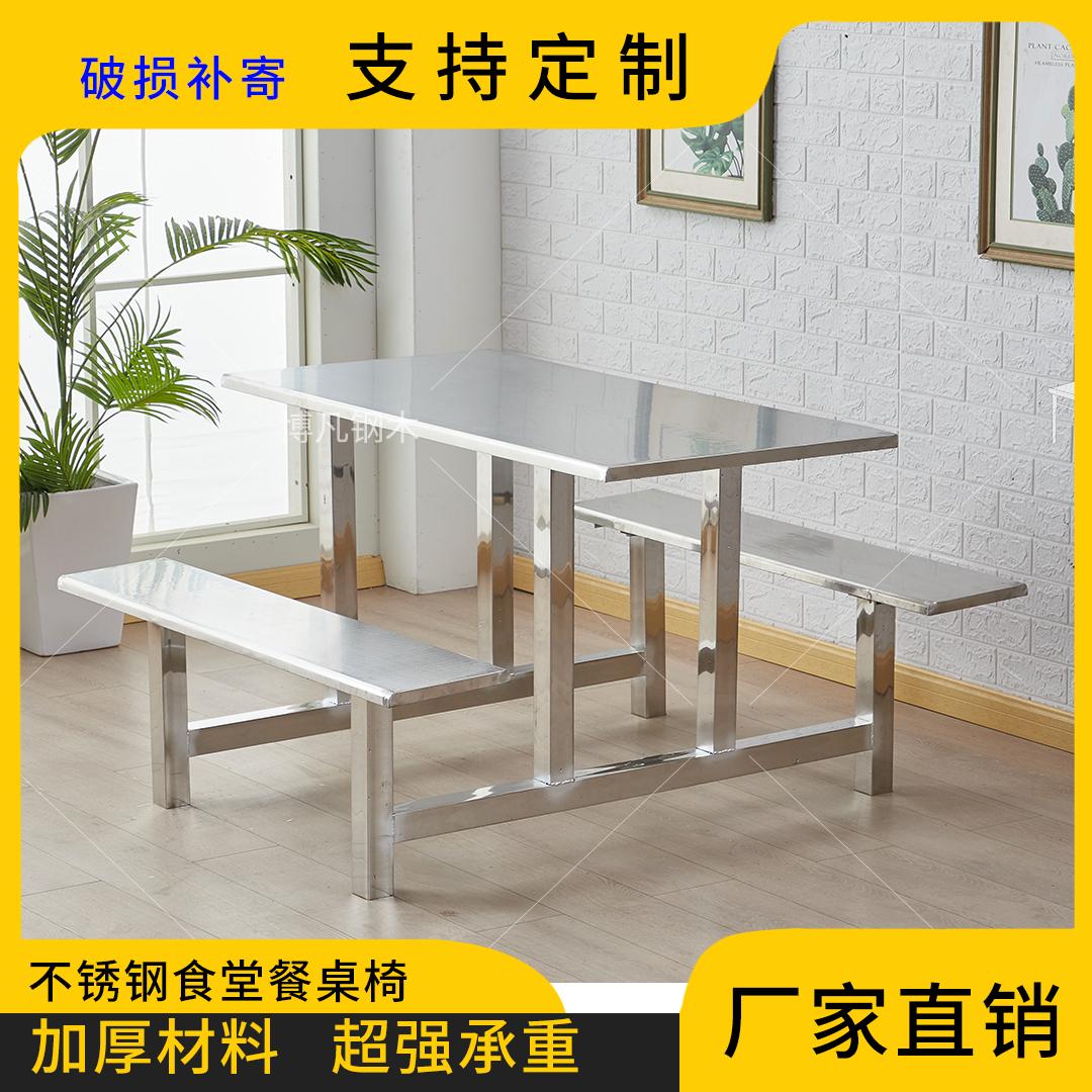 食堂の食卓と椅子学校の学生工場の4人と6人の8人がつながっています。