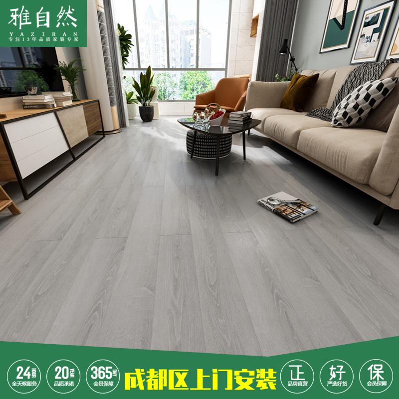 复合地板厂家直销家用仿大自然实木强化地板耐磨防水工程工装特价