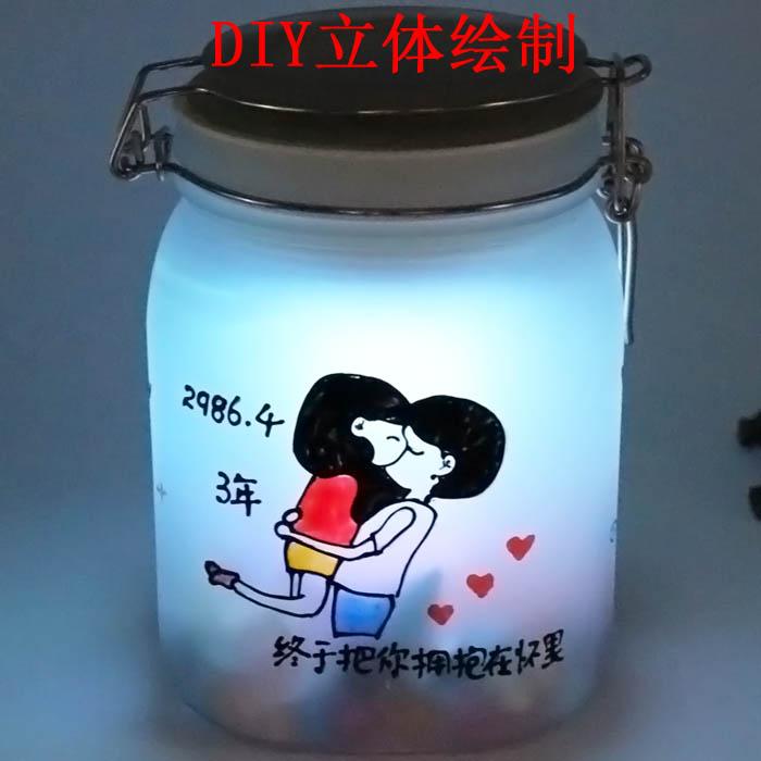 Творческий diy корея день рождения подарок солнце свет бак девочки посыльный друг подруга жена 520 романтический специальный подарок