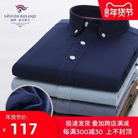 保罗冬季纯棉加厚加绒保暖格子衬衫男长袖纯色宽松上衣爸爸寸衣