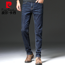 Pierre Cardin Autumn Jeans Male Straight Cylinder Business Leisure Youth High Bomb Baitao Male New Autumn and Winter 2019