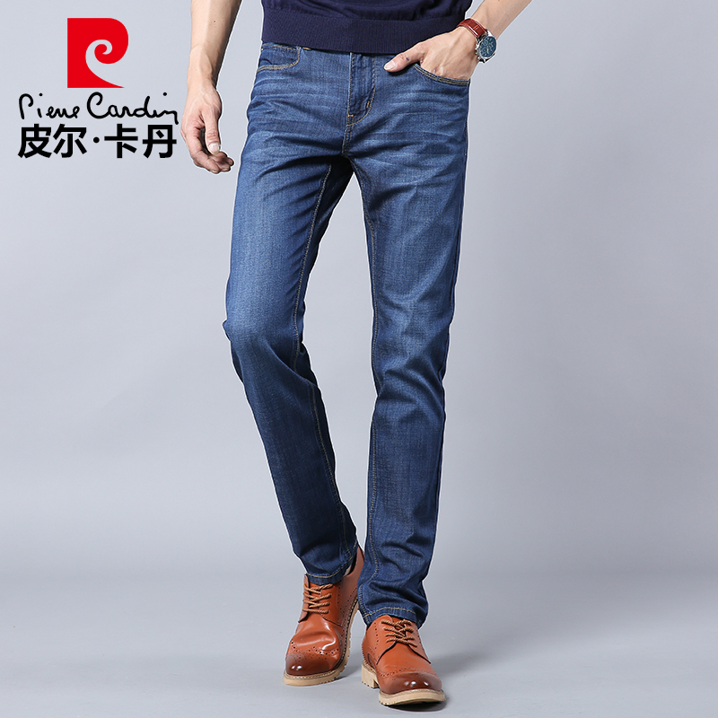 Pierre Cardin jeans men's slim straight tube men's pants summer ice silk men's pants thin casual elastic pants