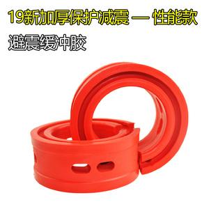 新款减震器性能款减震胶圈缓冲胶垫