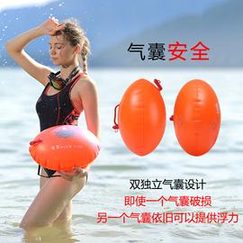 浪姿户外跟屁虫游泳包安全双气囊大人儿童游泳浮漂专业装备救生球