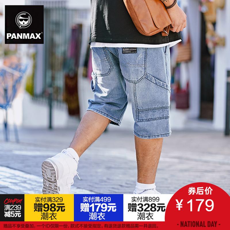 PANMAX牛仔短裤加肥加大男士工装水洗五分裤肥佬胖子潮牌休闲短裤券后179.00元