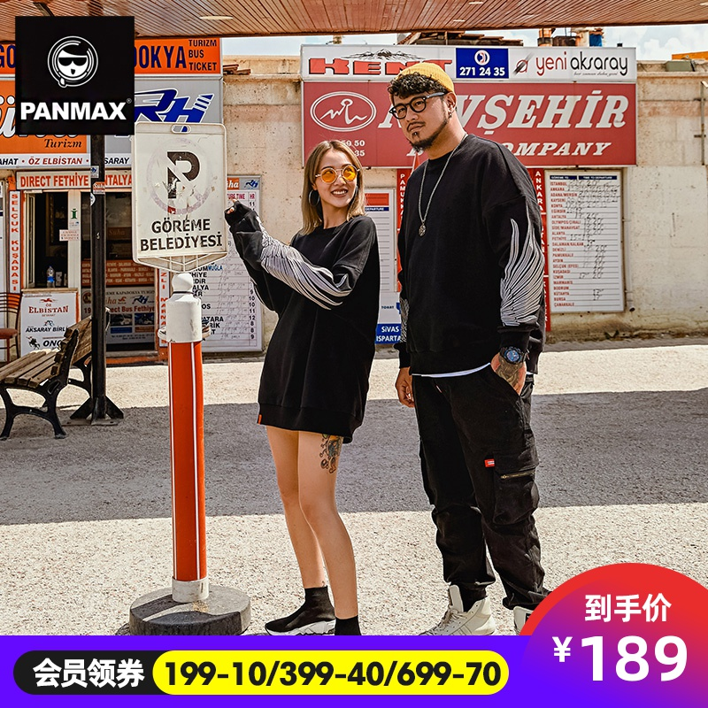 Panmax men's National Fashion Top oversize couple new fashion brand embroidered fat men's sweater