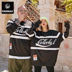 PANMAX字母印花黑色打底衫加肥大码男装外套潮牌休闲情侣套头卫衣