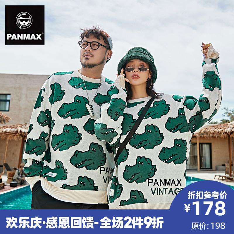 PANMAX潮牌胖子男装白色情侣满身印圆领针织上衣加肥加大套头毛衣