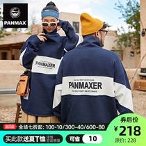 PANMAX新款潮牌男装国潮立领撞色拼接加肥加大码胖子高领情侣卫衣