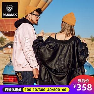 PANMAX加肥加大码皮衣皮夹克字母刺绣棒球服潮牌胖子男装机车外套