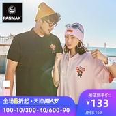 PANMAX加大码POLO衫裙拳击猫咪头无性别潮牌男装情侣翻领短袖T恤